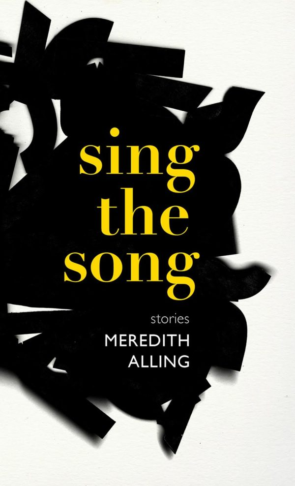 Image result for sing the song meredith alling